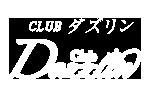 club-dazzlin